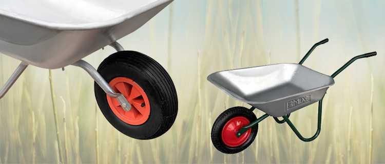 Где купить колёса и для садовой тачки?